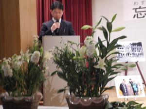 井上さんと献花.JPG